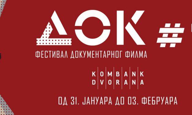 Dokumentarci  Hajrudina Šibe Krvavca u Beogradu